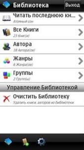 ��������� ��� Nokia 6233